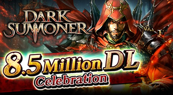 "Dark Fantasy RPG ""Dark Summoner"" Downloaded Over 8.5 Million Times Worldwide! Get S Monsters that Can Evolve to GOD and Other Bonus Campaigns!"