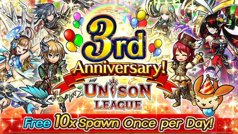 """Unison League Celebrates 3-Year Anniversary! 3rd Anniv. Cosmetic Contest Best Design Award Winner """"Lady Diritas"""" Appears! Lavish Campaign That Includes Free 10x Spawn Once per Day and Much More!"""