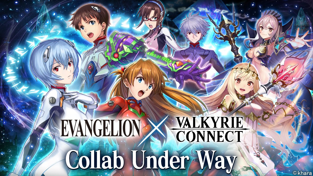 """Evangelion"" Collaboration Event Begins in High Fantasy RPG ""Valkyrie Connect""! Exterminate the Assaulting ""Angel"" with Rei, Asuka, Shinji, and More!"