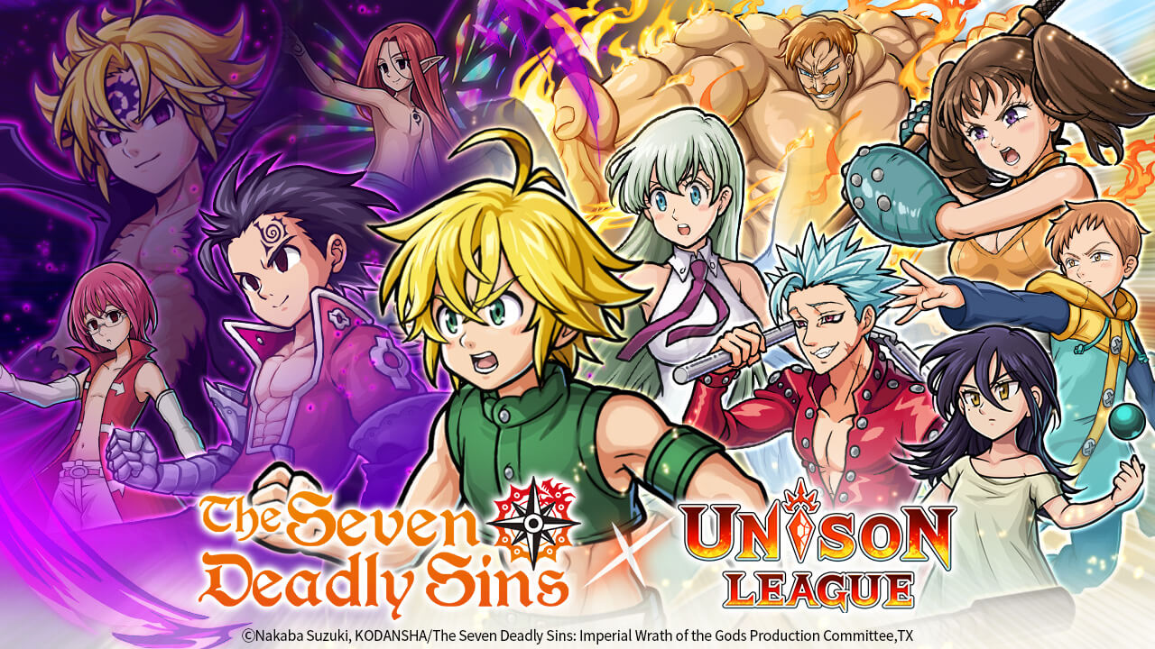Unison League S Collaboration With Popular Tv Anime The Seven Deadly Sins Wrath Of The Gods Begins Meliodas Elizabeth And Other Popular Characters Appear Complete With Voice Acting Ateam Inc