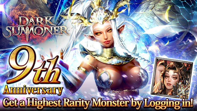 Dark Fantasy RPG Dark Summoner's Biggest Campaign Yet in Celebration of Its 9th Anniversary! Get up to 5 Monsters of the Highest Rarity for Free!