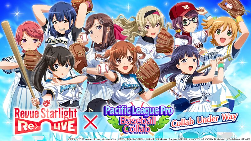 Collaboration Event with Pacific League Nippon Professional Baseball in Revue Starlight Re LIVE from August 3! Get a 4★ Stage Girl and Collab Memoir!